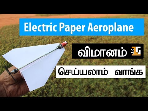 How to Make a Paper Electric AirPlane   TTG