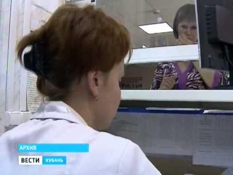 Терапевта осудят за продажу больничных