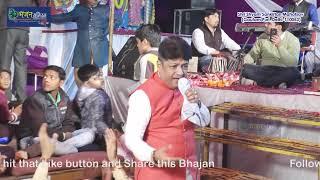 Bahut Ho Gaya Ab Sambhalo Kanhaiya   Sanjay Mittal
