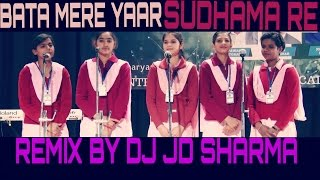bata mere yaar sudhama re vidhi remix by dj jd sharma please subscribe flm3