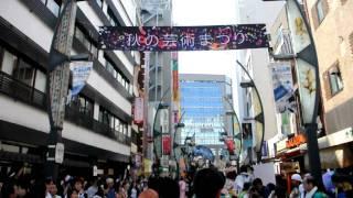 Art Festival 2010 - Tokyo University of the Arts