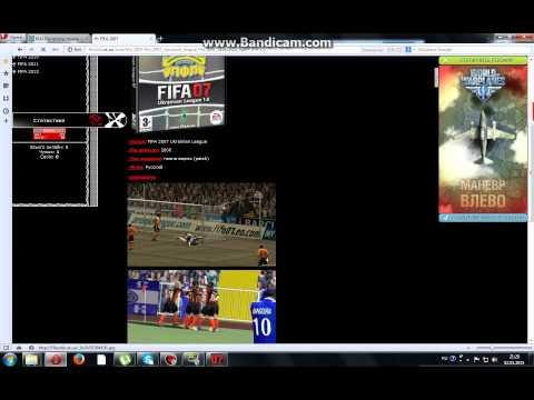 КАК СКАЧАТЬ ФИФА 07 С ТОРЕНТА