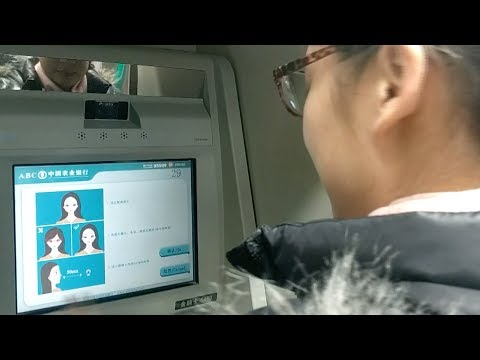 Facial recognition technology brings convenience, safety to bank customers