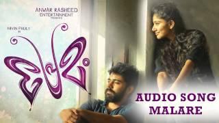 Malare Ninne Kaanathirunnal | Premam | Official | HD |  Nivin Pauly Sai Pallavi Audio Song