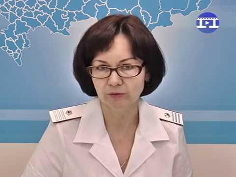 Межрайонная инспекция Федеральной налоговой службы № 1 .