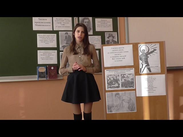 Изображение предпросмотра прочтения – АннаГунькина читает произведение «Сказка о Красной шапочке» В.В.Маяковского