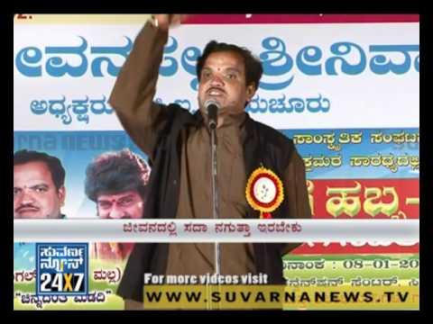 Seg 1 - Comedy - Shishyara Vishya - Suvarna News