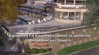 Морско казино Варна от 1926 г.  до 2016 г.
