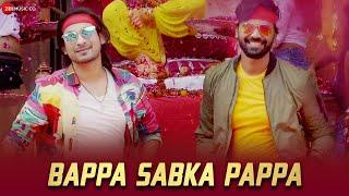 Bappa Sabka Pappa Bishwajit Ghosh Kumar Deepak Rais Khan Shimar Kaur Sanjay Soni Arkane