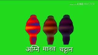 Three Shaktimaan green screen, Shaktimaan green screen, शक्तिमान के विभिन्न रूप स्क्रीन