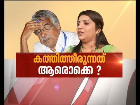 Solar scam: Sexual assault case on Kerala politicians |  News Hour 11 Oct 2017