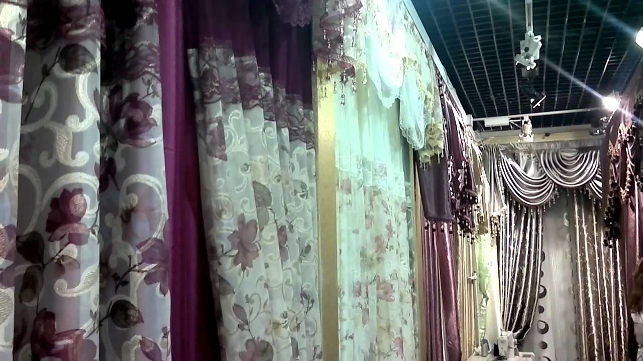 Dragon Mart Readymade Curtain Shop Cheapest Price Unbeliev
