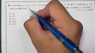 고2 수학1 1학기 기말고사 기출문제 02-1