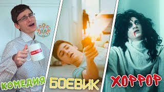 - ПЕРЕКЛЮЧАТЕЛЬ ЖАНРОВ