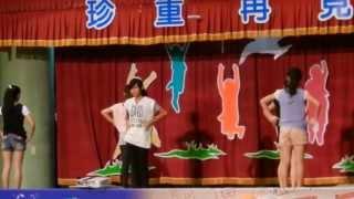 五結國小第98屆畢業生表演 六仁 相聲&Super Lover Thumbnail