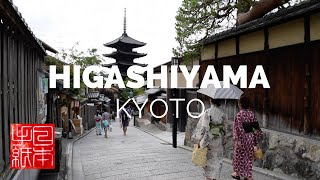 Higashiyama, Kyoto - Letters from Japan