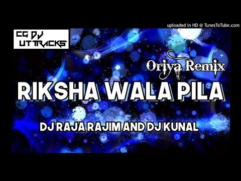 RIKSA WALA PILA (Oriya)_Dj Raja Dj Kunal_Dj Kewal_Rajim