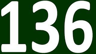 АНГЛИЙСКИЙ ЯЗЫК ДО ПОЛНОГО АВТОМАТИЗМА С САМОГО НУЛЯ УРОК 136 УРОКИ АНГЛИЙСКОГО ЯЗЫКА