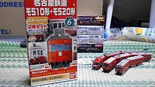 激レア?!bトレ名鉄モ510形+モ520形