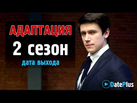 Екатерина. Взлет 11, 12 серия 2017 смотреть онлайн
