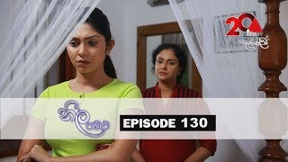 Neela Pabalu | Episode 130 | 08th November 2018 | Sirasa TV Thumbnail