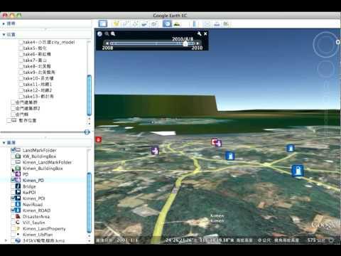 Google Earth Enterprise Demo (By Kingwaytek)