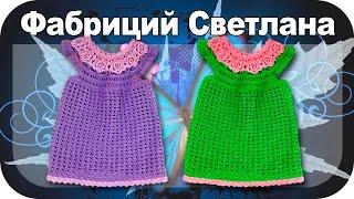 ☆Узор для топа, туники, вязание крючком для начинающих, crochet.