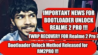 How To Unlock Bootloader Of Any Realme Phone  2020  Without | Realme Bootloader Unlock Officially.