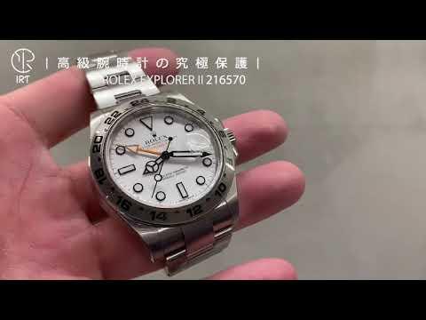 release date ac8b5 300e5 IRT - 高級腕時計の究極保護 -ROLEX EXPLORER II 216570