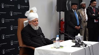 This Week With Huzoor - 5 July 2019