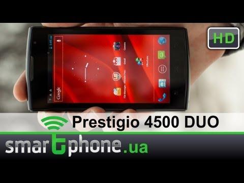 Prestigio MultiPhone 4500 DUO - обзор