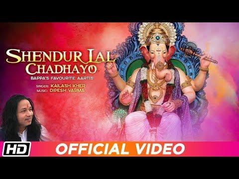 shendur-lal-chadhayo-aarti- -kailash-kher- -dipesh-varma- -ft.taufiq-qureshi- -ganesh-utsav-2019