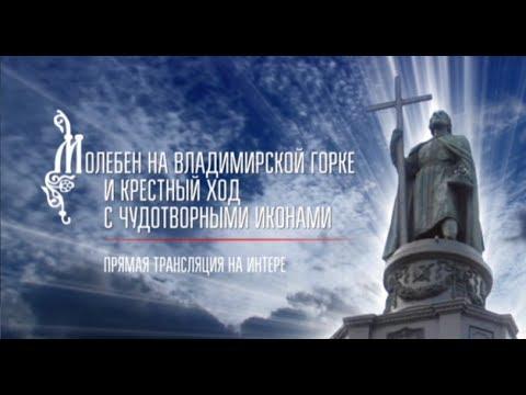 INTER онлайн трансляция - ЭФИР - oVeGo