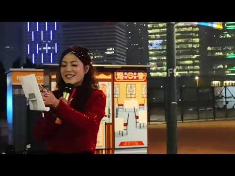 19-1202{好歌重現}🌠Singer:陳莉莉👩💼~🎼天涯歌女🎶--碼頭廣場02/2019拍。