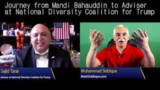The Journey from Mandi Bahauddin to Advisor at National Diversity Coalition for Trump
