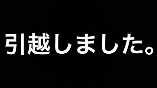 はらぺこツインズ#引越し TOKYO NI YATTEKIMASHITA. DEMO MIEGA DAISUKIDESU. 月・水・金の20時に更新!週に一回食べる生放送もやってます! 食べる事が ...