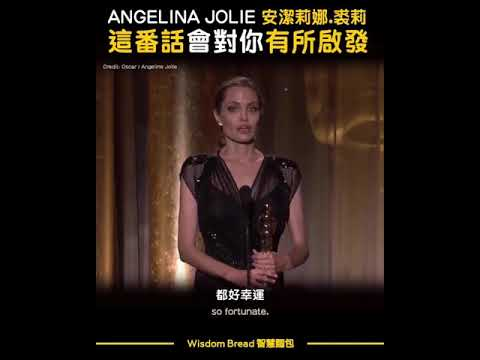 Brad Pitt FORCED Angelina Jolie To Get Married?! from YouTube · Duration:  4 minutes 10 seconds