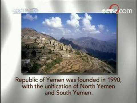 Profile: Republic of Yemen
