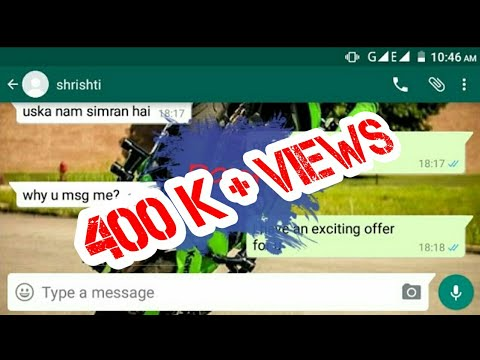 how to impress an indian girl on WhatsApp (part-1)| impress a girl