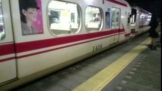 名鉄豊橋駅 朝じゃないのに珍しい!?6号車に車掌さん
