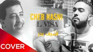 HASNI - L'VISA (Cover by Achraf Badr) | الشاب حسني - الفيزا