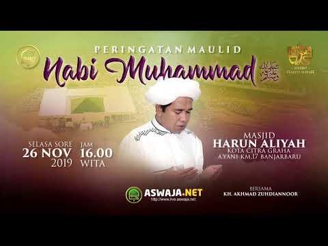 Download KH. Ahmad Zuhdiannur (Banjarmasin) - 2019-11-26 Hari Selasa - Kitab Al-Hikam MP3 & MP4