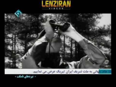 Story of F14 Tom Cat jet fighters in Iran  and during war with Iraq  told by Iranian television