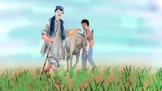 Story Time: Programme 11 (Urdu)