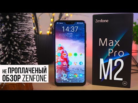 Как Asus опередил Redmi Note 7? Обзор Asus ZenFone Max Pro M2