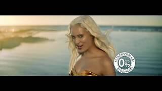 Реклама «Балтика 0» - Блондинка в золотом платье «обожает освежать»