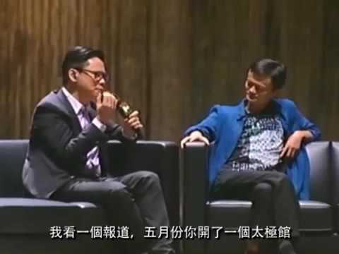 Jack Ma Interview 2016