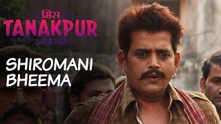 Miss Tanakpur Haazir Ho | Character Promo: Shiromani Bheema | Ravi Kishan | Tanakpur Ka Tan-Tanatan