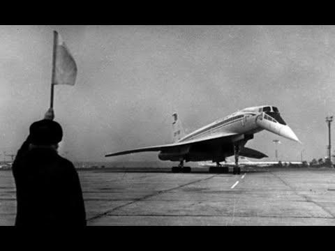 """Ту-144. Программа """"Время"""""""