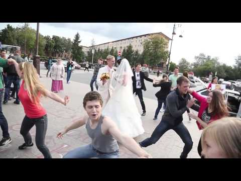 Видео: Шаг вперед по тюменски Тюмень - Лучший танцевальный флешмоб ФМ2013